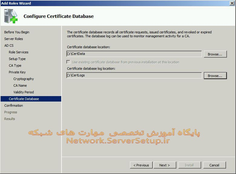 certificate services 14