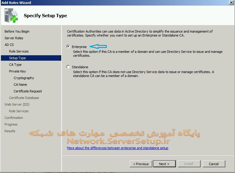 certificate services 18
