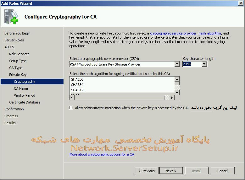 certificate services 20