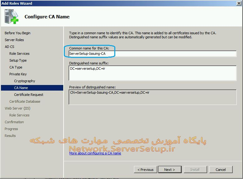 certificate services 21