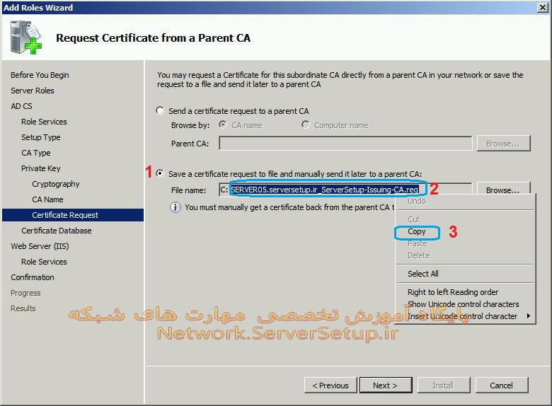 certificate services 23