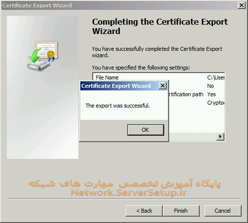 certificate services 32