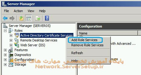 certificate services 37