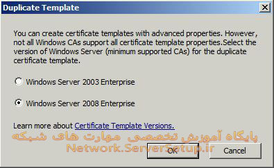 certificate services 51