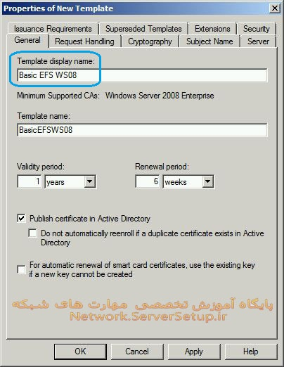 certificate services 52