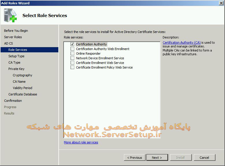 certificate services 7