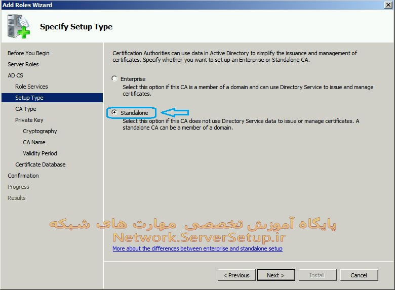certificate services 8