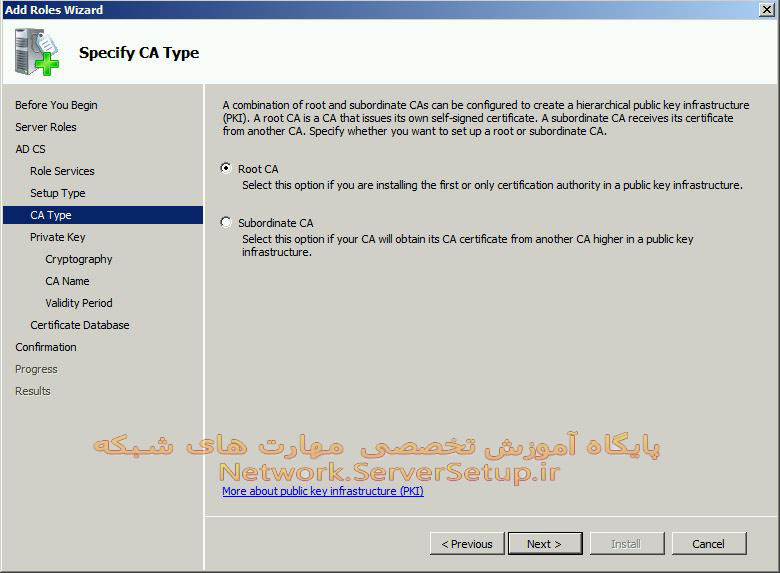 certificate services 9