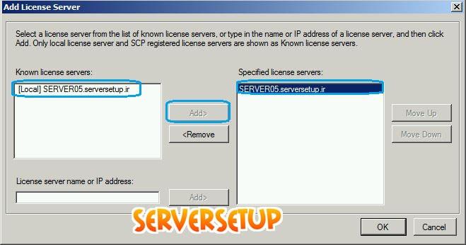 remote desktop 58